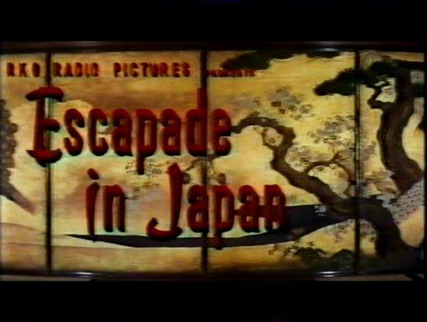 Imcdb Org Quot Escapade In Japan 1957 Quot Cars Bikes Trucks