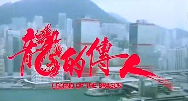 Imcdb Org Quot Long De Chuan Ren 1991 Quot Cars Bikes Trucks