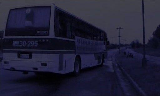 IMCDb.org: Mitsubishi Fuso Aero Bus MS725S in