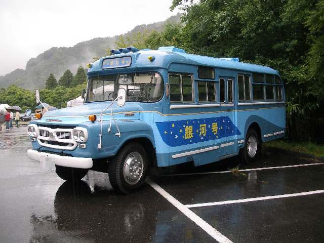 "imcdb: 1966 isuzu bxd 30 'bonnet bus' in ""otoko-tachi no yamato"
